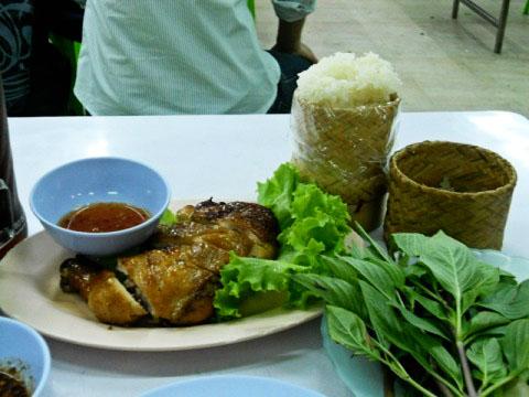 round eggplant chao phraya