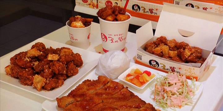 Quezon City Hip Food