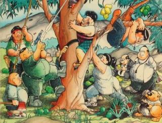 Artists' group: 'Pugad Baboy' censorship a threat to freedom of