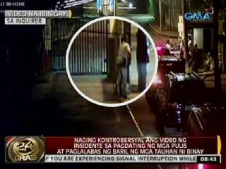CCTV shows Mayor Binay aide with gun at Dasma Village gate | GMA News
