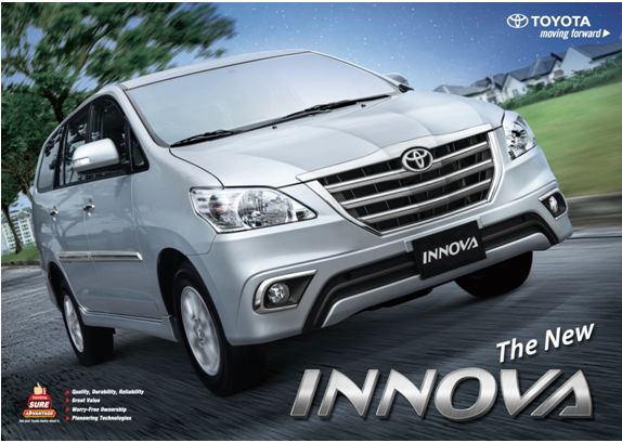 Toyota innova limited edition youtube.