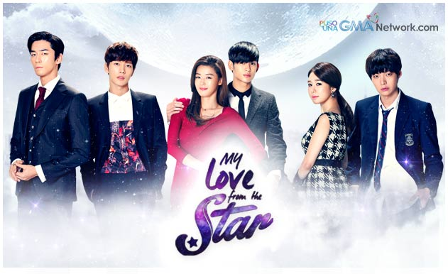 My love from the star August 3 2017