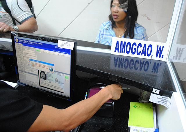 Coa to immigration terminate lapsed disadvantageous id card