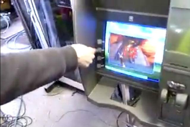 Watch: Hackers install, play video game 'Doom' on ATM