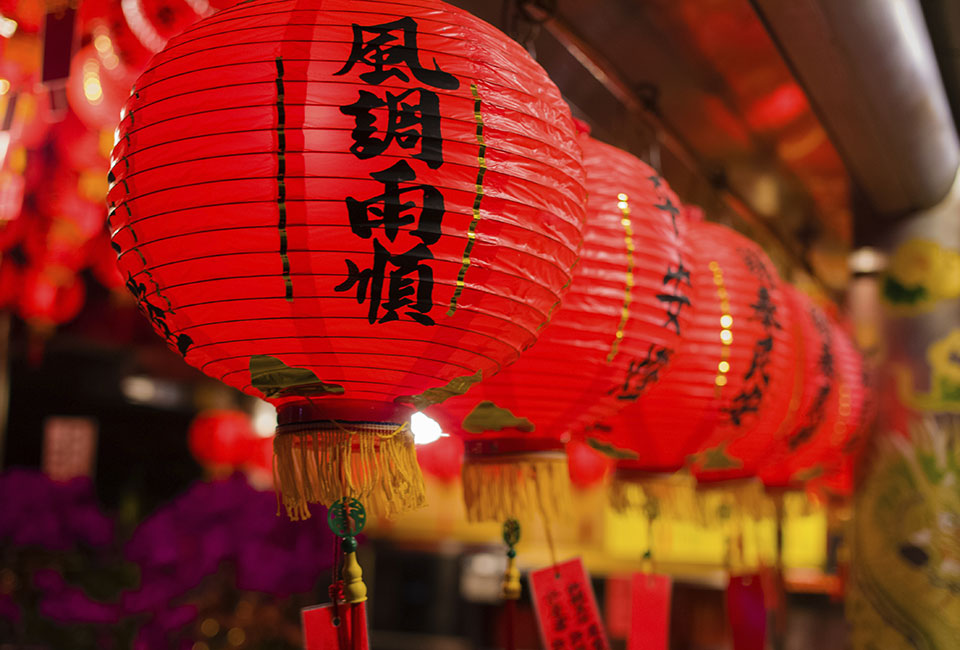 Binondo new discoveries in the world s oldest chinatown - Lamparas estilo japones ...