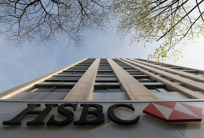 HSBC boss in shock exit as bank warns of 'challenging' times | Money