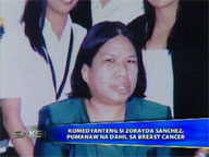 Commedienne Zorayda Sanchez dies of cancer | 24 Oras | GMA News Online