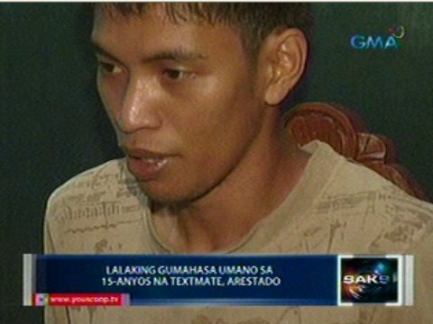 umano ng sariling ama at lolo (051112) by gma news 3,388 views