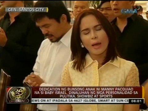 Ang dating buhay ni manny pacquiao