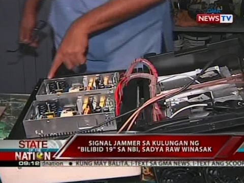 Signal jamming sona odu - signal jamming technology research