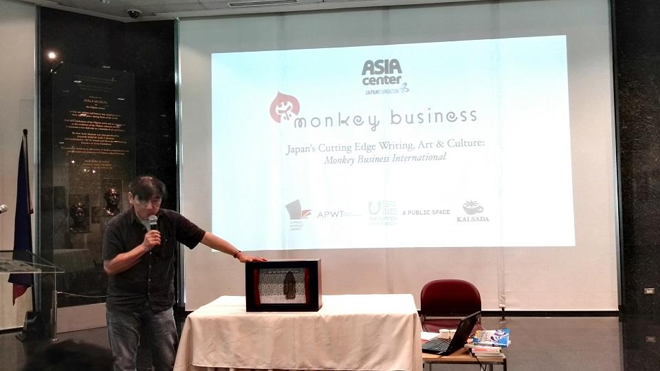 Monkey Business and the emergence of new Japanese writing