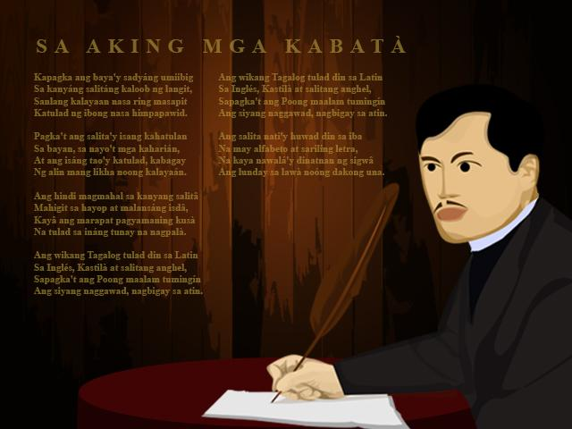 "sa aking mga kababata by dr jose rizal The 116th year since the execution of national hero, dr jose rizal   derbyshire's translation of ""sa aking mga kababata,"" a poem rizal."
