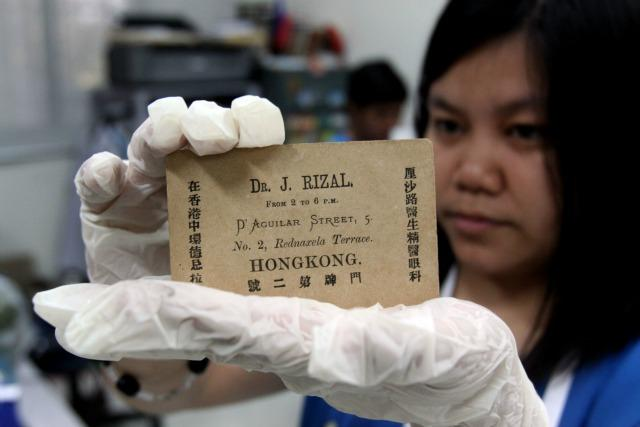 Dr Jose Rizal S Ophthalmologist Business Card Lifestyle Gma