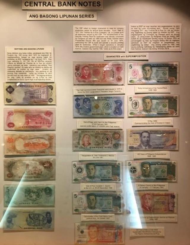 Tracing PHL's story of money at the Bangko Sentral's Money