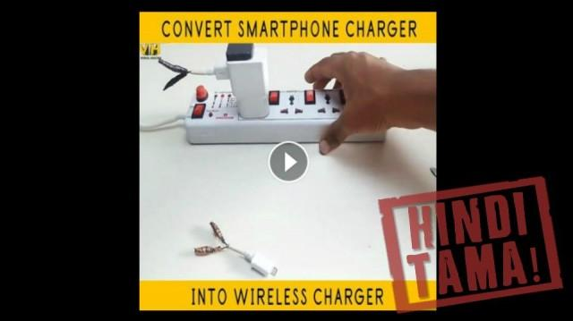 Hinditama Fake Viral Video Shows How To Make A Wireless Smartphone