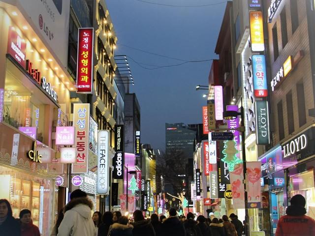 Things To Do In Seoul During Winter Lifestyle GMA News Online - 12 things to see and do in south korea