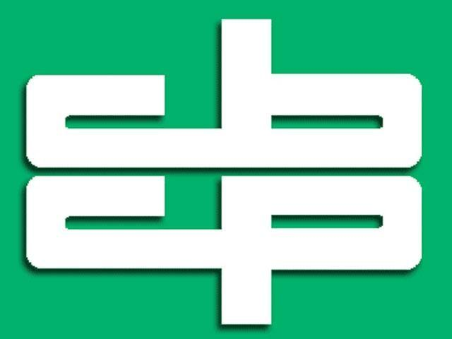 Cbcp Issues Prayer For Barangay Elections News Gma News Online
