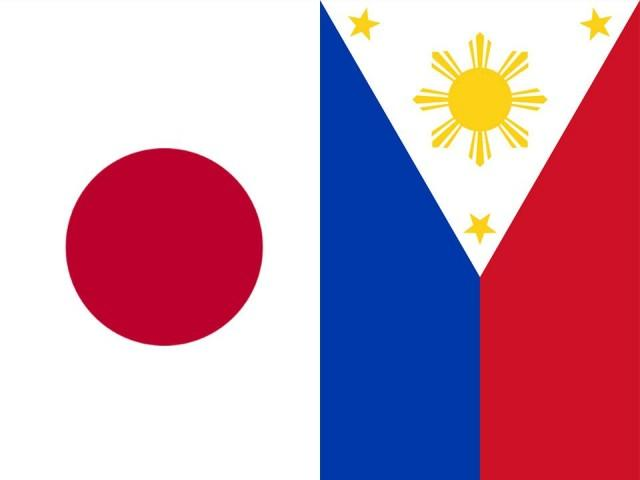 Japan Philippines Sign Bilateral Deal On Currency Swap Money