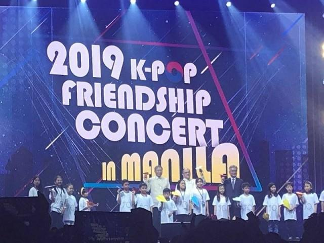 The 2019 K-pop friendship concert in Manila: An experience
