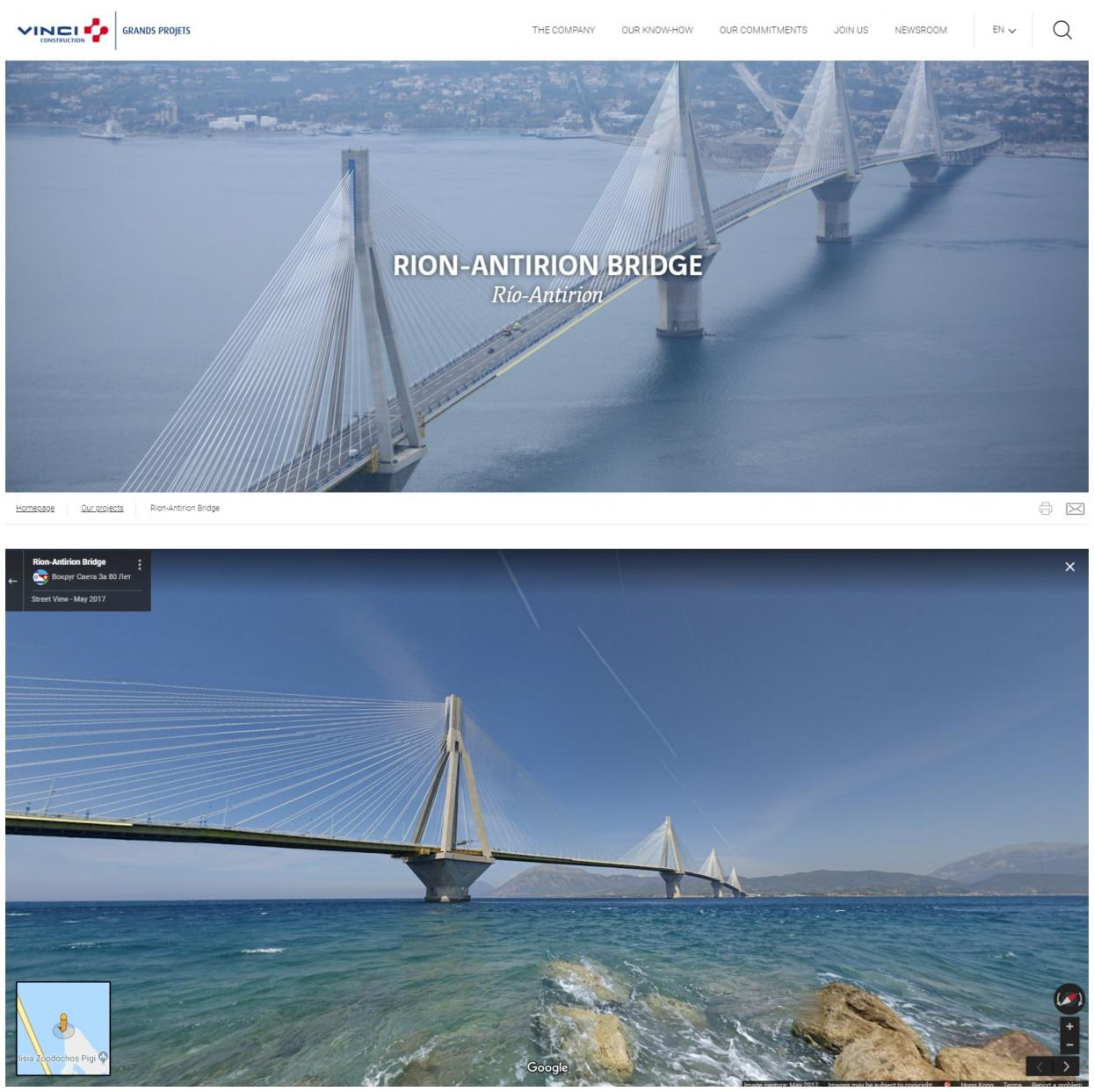 No, these photos do not show a bridge connecting Bohol and