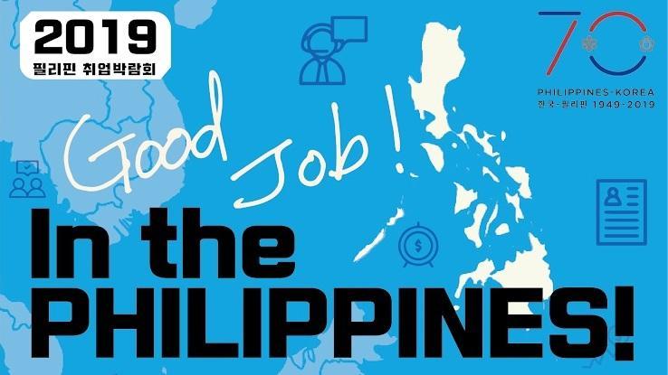 Korean Embassy to launch 2019 Korea-Philippine Job Fair on
