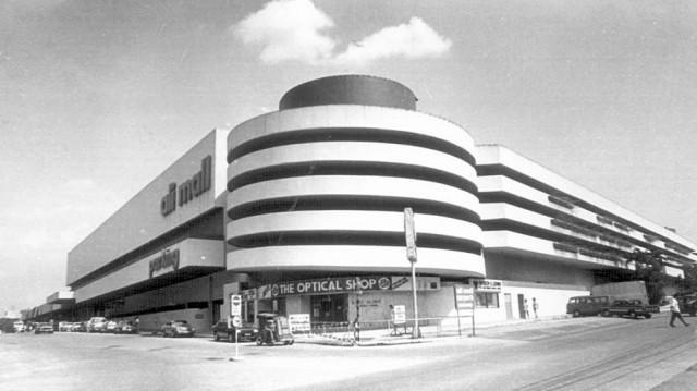 Credits: Araneta City Archives