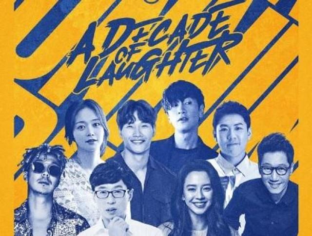 Cast Of South Korea S Running Man Due In Manila In February