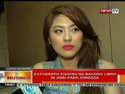 Ang bagong datování doon 16. srpna 2013