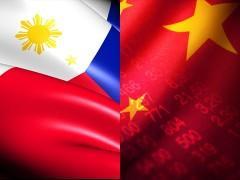 PHL CHINA flag composite