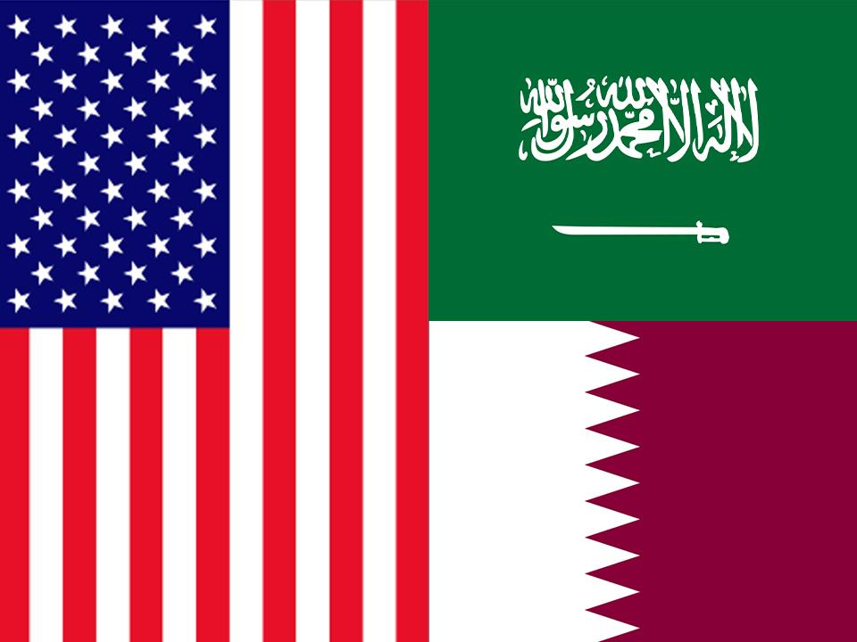 Gulf deadline to resolve Qatar rift approaches | News | GMA