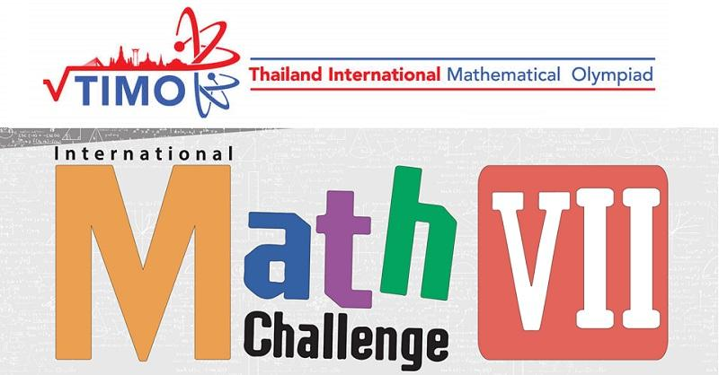 Thailand International Mathematical Olympiad Past Papers