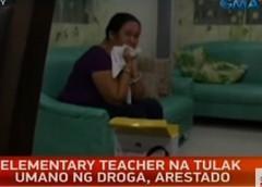 Teacher in Iloilo yields shabu