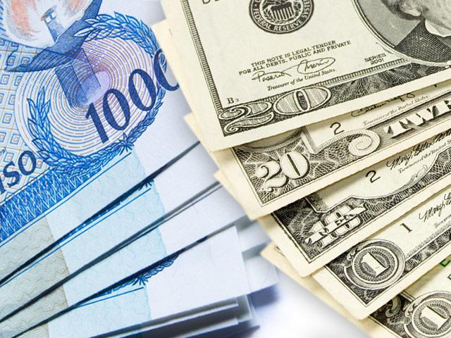 Peso extends losing streak vs. US dollar