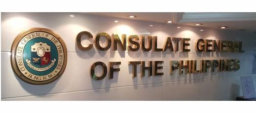 Philippine Consulate Hong Kong