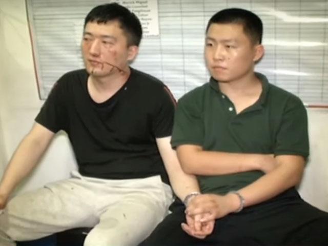 2 Chinese