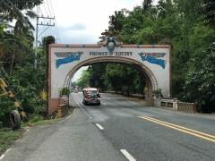Quezon Province border and arch