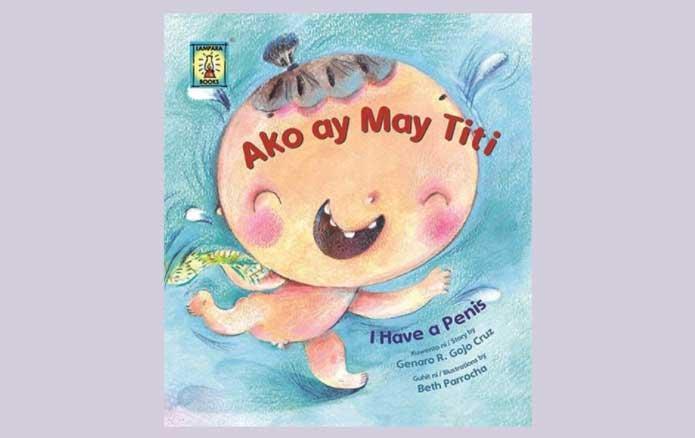Ako ay May Titi