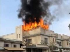 Fire hits Philippine Consulate General in Jeddah, Saudi Arabia